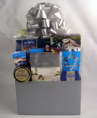 Silver Cheer Gift Basket